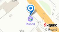 Компания АЗС Русойл на карте