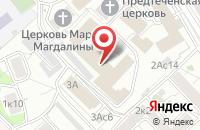 Схема проезда до компании Дамас Текс в Москве