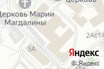 Схема проезда до компании Станция инструмента в Москве