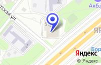 Схема проезда до компании АВТОСЕРВИСНОЕ ПРЕДПРИЯТИЕ РУС-АВТО в Москве