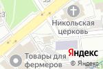 Схема проезда до компании Аквалокус в Москве