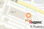 Схема проезда до компании ECOM в Москве