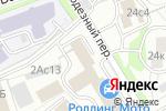 Схема проезда до компании Тривол-М в Москве