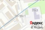 Схема проезда до компании АЛЕКС-50 в Москве
