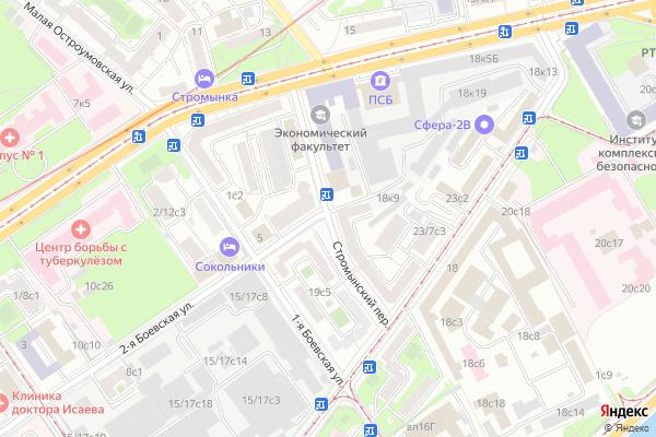 Ремонт телевизоров Стромынский переулок на яндекс карте