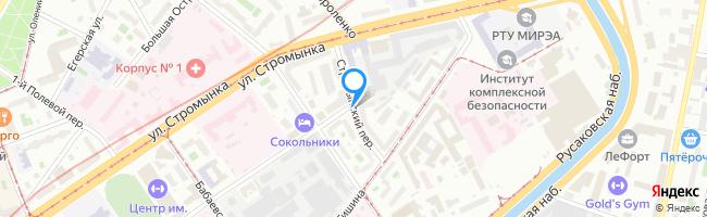 Стромынский переулок