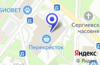 Схема проезда до компании МАГАЗИН МЕБЕЛЬ-ИНТЕРЬЕР в Москве