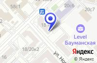 Схема проезда до компании ФИРМА ПО ПЕРЕВОЗКАМ ГРУЗОВ РУСУГЛЕТРАНС в Москве