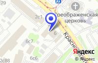 Схема проезда до компании ТФ ДАРИКОН в Москве