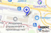 Схема проезда до компании ЦТО ГРУППА ТОР в Москве