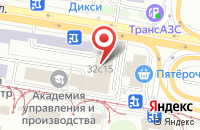 Схема проезда до компании Фест в Москве