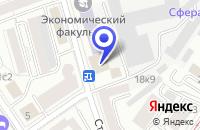 Схема проезда до компании ДОМ КУЛЬТУРЫ в Москве