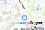 Схема проезда до компании ТАКСИ в Москве