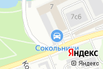 Схема проезда до компании Европроект в Москве