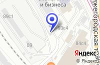 Схема проезда до компании ТФ ЕЛЕНА ИМПЭКС в Москве