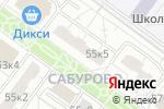 Схема проезда до компании Почтовое отделение №115211 в Москве