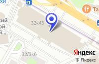 Схема проезда до компании МЕБЕЛЬНЫЙ САЛОН АЛЬФА-МАРКЕТИНГ в Москве