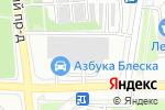 Схема проезда до компании AutoFresh в Москве