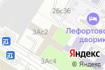 Схема проезда до компании Airbag Centr в Москве