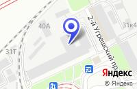 Схема проезда до компании ПТФ ОМЕГА-ДЕНТ в Москве