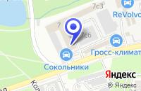 Схема проезда до компании ТФ ЕВРОПРОЕКТ в Москве