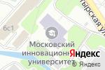 Схема проезда до компании Arkadia в Москве