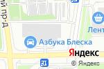Схема проезда до компании Радиус в Москве