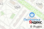 Схема проезда до компании Центр проката автомобилей в Москве
