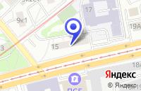 Схема проезда до компании АКОНИТ в Москве