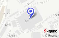 Схема проезда до компании ТЕХНИЧЕСКИЙ ЦЕНТР АВТО-БЭСТ в Москве