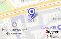 Схема проезда до компании САЛОН МЕБЕЛИ СТРОМЫНКА в Москве