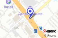 Схема проезда до компании ПТФ ХОЛОД-СЕРВИС в Новороссийске