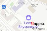 Схема проезда до компании Альянс Консалтинг в Москве
