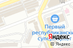 Схема проезда до компании DNPC в Донецке