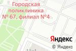 Схема проезда до компании Karcher в Москве