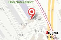 Схема проезда до компании Капитан и Ко в Москве