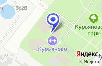 Схема проезда до компании ДЮСШОР № 64 в Москве