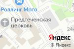 Схема проезда до компании Ягуар-Сервис в Москве