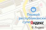 Схема проезда до компании Стефания в Донецке