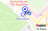 Схема проезда до компании ОБЪЕДИНЕННАЯ ФИНАНСОВО-ЛИЗИНГОВАЯ КОМПАНИЯ в Москве
