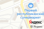 Схема проезда до компании Фея, универсальный магазин в Донецке