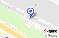 Схема проезда до компании МАГНИТМЕДИА в Москве