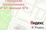 Схема проезда до компании Как в кино в Москве