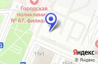Схема проезда до компании ПТФ ТРАССИН-ТАФ в Москве