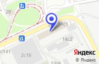 Схема проезда до компании ТФ КАНЦТАНТА в Москве