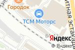 Схема проезда до компании РеалАвто в Москве