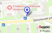 Схема проезда до компании ПРОДОВОЛЬСТВЕННЫЙ МАГАЗИН ТРИ+ в Видном