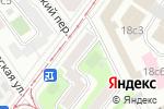 Схема проезда до компании Vita в Москве