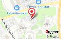 Схема проезда до компании Стройинтех в Москве