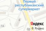 Схема проезда до компании Мясная ферма в Донецке
